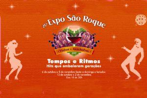 25ªedição da Expo São Roque Vinhos e Alcachofras 6/10 a 5/11